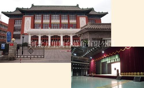 北京人民剧场