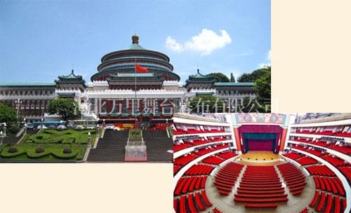 重庆人民会堂