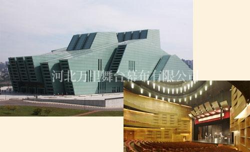 重庆大剧院