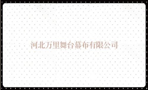 浙江电影银幕